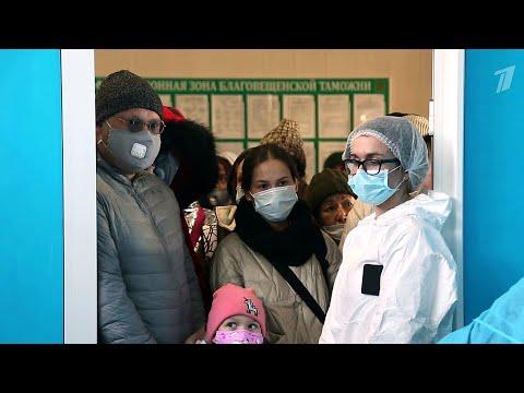 В России выявлены два случая заболевания китайским коронавирусом.