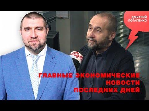 «Потапенко будит!», Андрей