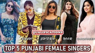 Top 5 New Female Punjabi Singers Qualification & Career    Ep: 14    2019 @Desi Punjabi Swag