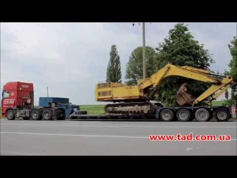 Негабаритные перевозки перевозка строительной техники. Транс-Авто-Д Перевозка екскаватора