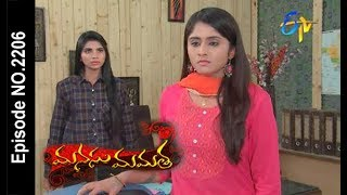 Manasu Mamata | 15th February 2018 |Full Episode No 2206| ETV Telugu