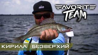 ЛЕТНИЙ ЖОР СУДАКА Рыбалка с лодки в жару Favorite Team
