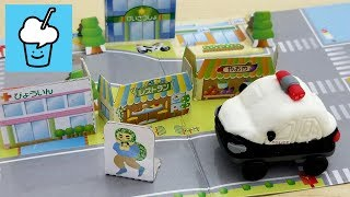Police Car Play Doh Playset for kids children