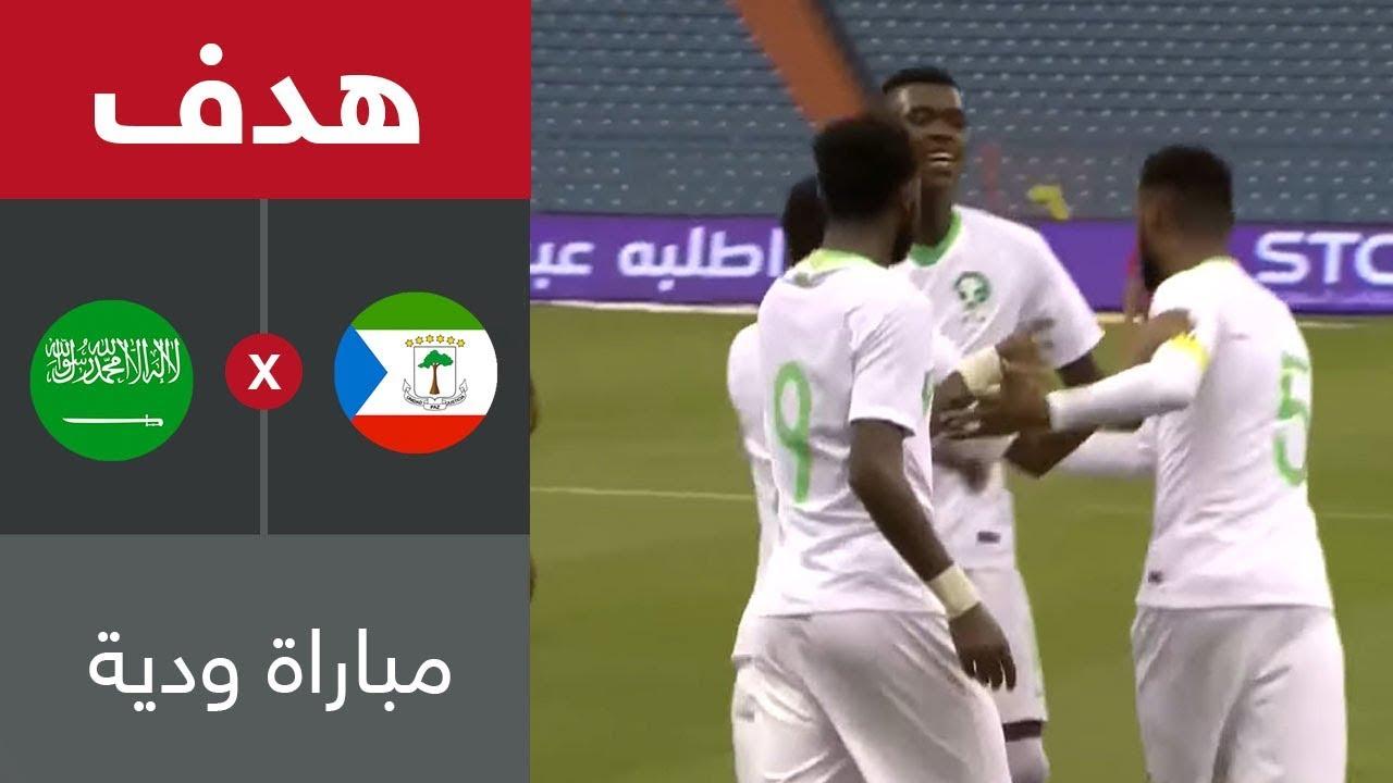 هدف السعودية الثالث ضد غينيا الاستوائية (محمد خبراني) - مباراة ودية