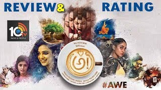 #Awe Movie Review & Rating | Nithya Menen | Natural Star Nani | Priyadarshi | 10TV