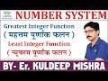 Number System - Greatest Integer & Least Integer Function ( By Kuldeep Mishra