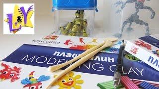 Обзор пластилина Инструментов для лепки Хранение фигурок из пластилина Лиза и Ярик