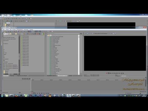 Sony Vegas Pro - как переключить язык интерфейса