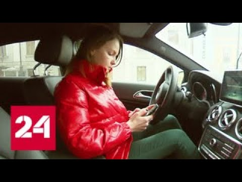 Ошибки GPS: водителям пришли штрафы за оплаченную парковку - Россия 24