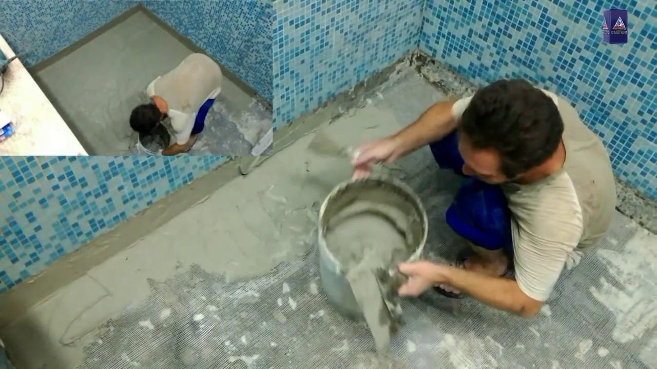 Как сделать гидроизоляцию бассейна фото 590