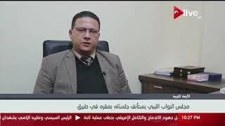 مجلس النواب الليبي يستأنف جلساته بمقره في طبرق