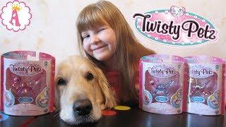Игрушка браслет Twisty Petz модные украшения для девочек распаковка и обзор
