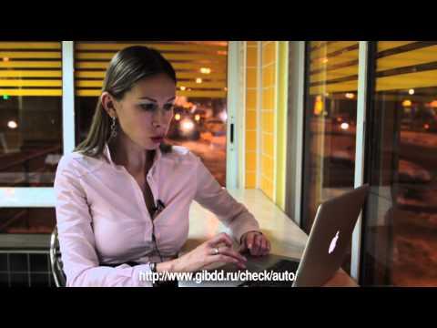 «Штрафы ГИБДД онлайн» - проверить штрафы по номеру