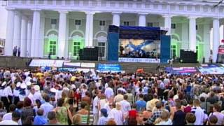 Вика Цыганова - Про Чечню