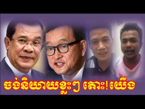 Sea Fa Sai  Cambodia Hot News Today , Khmer News Today , Hang Meas Morning News , Neary Khmer
