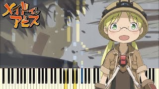 Hanezeve Caradhina - Made in Abyss OST メイドインアビス | Piano Cover | Anifuse