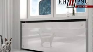 Экраны для батарей из стекла компании ИНПРУС(Компания ИНПРУС представляет Вашему вниманию новый продукт - экраны для батарей из стекла. http://design.inprus.ru/..., 2014-05-25T18:26:27.000Z)