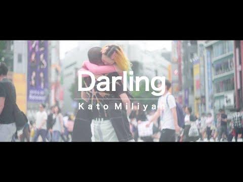 加藤ミリヤ 『Darling』Special Movie
