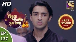 Rishta Likhenge Hum Naya - Ep 137 - Full Episode - 16th May, 2018