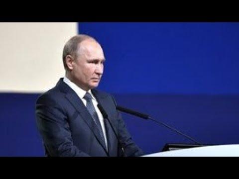 Смотреть Президент РФ Владимир Путин принимает участие в конгрессе фонда