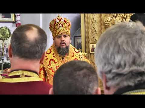 Телеканал Новий Чернігів: День святої великомучениці Катерини