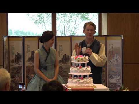Peter & Seonmi Wedding Dinner 1 (Irish Korean Wedding )