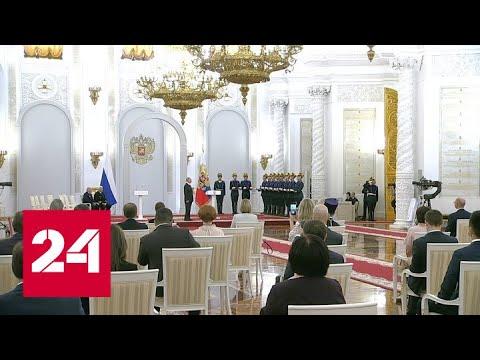 Путин рассказал о том чего ни у кого нет а у нас будет  Россия 24