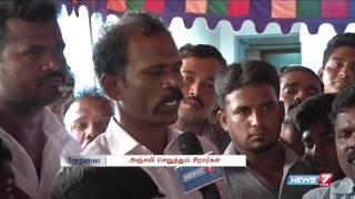 Rameshwaram mourns Abdul Kalam's death video news 28-07-2015 | Tamil Nadu  hot news today 28.7.15 | News7 Tamil tv online 28th july 2015