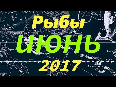 Оракул судеб - гороскопы на 2017
