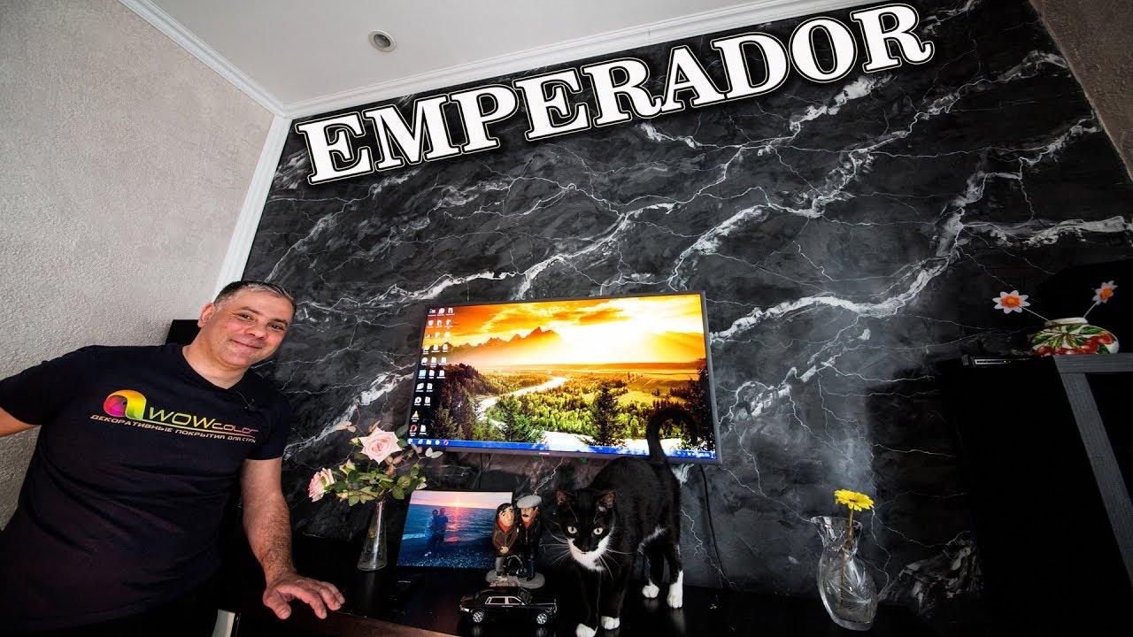 Emperador Dark Имитация Мрамора Из Венецианской Штукатурки Creama Bianco Stucco Veneziano Wowcolor