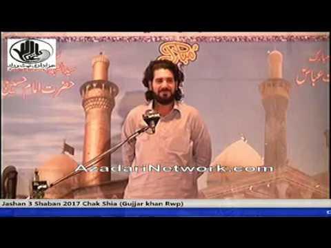 Zakir Ijaz Jhandvi (Jashan 3 Shaban 2017 Chak Shia)