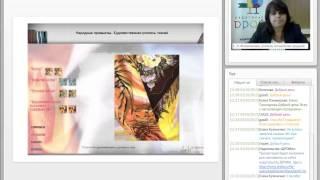 Современный учебник технологии: особенности содержания и методического сопровождения
