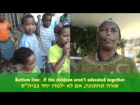 Racial Segregation In Israeli Schools