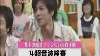 Totsuka Shota says a confession on YOUtachi.