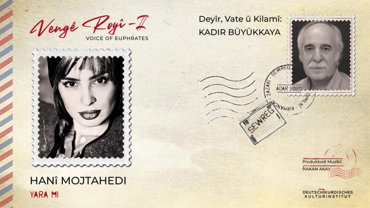Mikaîl Aslan & Erdem Pancarcı  - Zerence Wanena    #MUNİS Akustik
