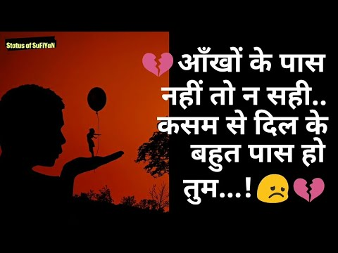 love sad mix shayari status in hindi youtube