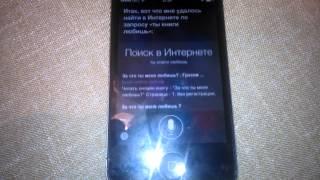 Siri на русском на iPhone 4S iOS 8.3