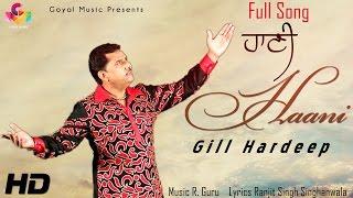 New Punjabi Song - Gill Hardeep - Haani - Goyal Music New Punjabi Song 2016