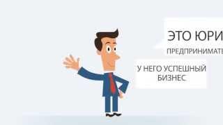 Бухгалтерское обслуживание АК Баланс(, 2013-10-14T13:45:46.000Z)