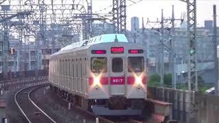 【検明けぴかぴか爆音通過】東急8500系8617F急行中央林間行き02K通過