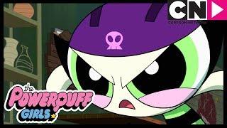 Atomówki | Brawurka ocala świat! | Cartoon Network