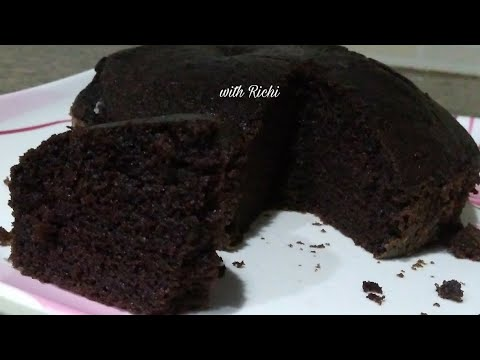 Eggless Chocolate Sponge Cake Chocolate Pound Cake Chocolate