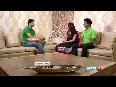 Varaverparai: Film actor Srikanth about his transition from modelling to filmdom