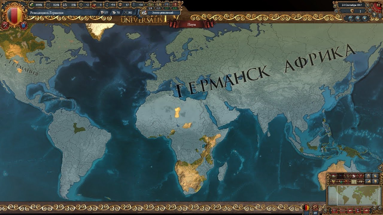 Eu4: Cologne WC - One Tag One Faith - Most Popular Videos