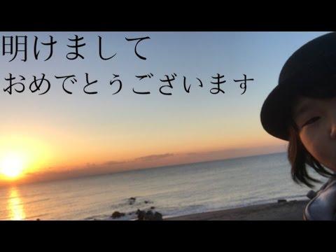 【謹賀新年】とにかく綺麗だった〜! - YouTube