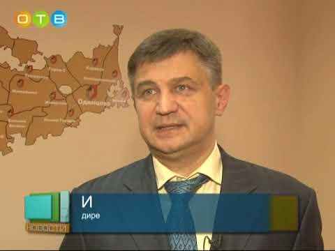 Взаимодействие Одинцовского МФЦ и кадастровой палаты