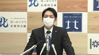 かっこいい 北海道 知事 北海道知事鈴木直道の妻(嫁)と子供,女性問題とは!【イケメンリーダー】