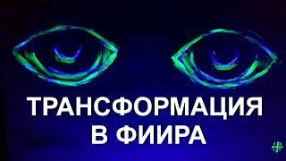 Обновление Ткаченко Игоря.