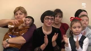 Коррекционной школе Черкесска — 45 лет