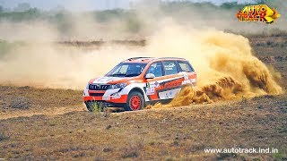 MRF South India Rally 2018